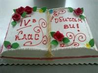 Торта Книга